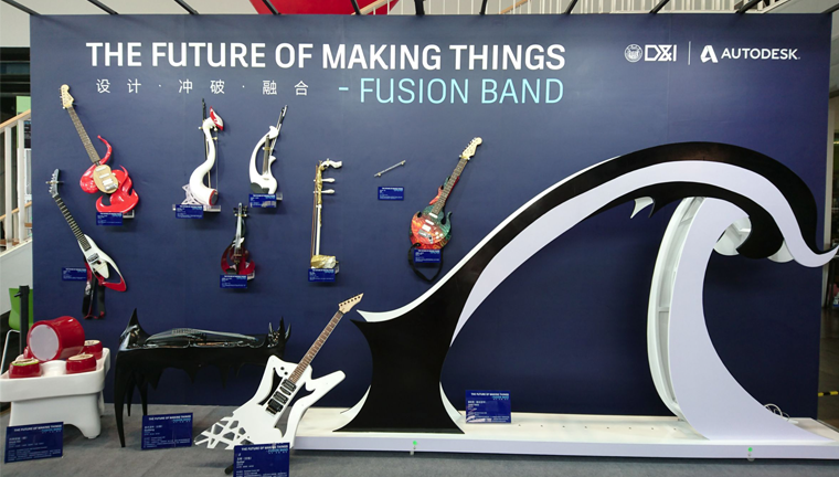 Future-of-Making-Things-Fusion-Band_760x432.png
