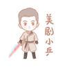 Long ZeZhong's picture