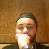 Brandon Sulkar's picture